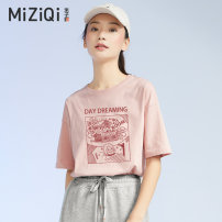 T-shirt S M L XL 2XL 3XL Summer 2021 Short sleeve Crew neck easy Regular routine commute cotton 96% and above 18-24 years old Korean version youth Plant flower letter solid color Mizi banner 2021-XX-1933 Cotton 100% Pure e-commerce (online only)
