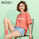 T-shirt S M L XL 2XL 3XL Summer 2021 Short sleeve Crew neck easy Regular other commute cotton 96% and above 18-24 years old Korean version Mizi banner 2021-HQ4.16-1 Cotton 100% Pure e-commerce (online only)