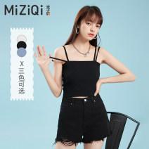 Vest sling Summer 2021 Black white haze blue S M L singleton  Self cultivation camisole 18-24 years old 91% (inclusive) - 95% (inclusive) cotton WW4.2-3 Mizi banner Cotton 93.7% polyurethane elastic fiber (spandex) 6.3%