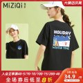 T-shirt S M L XL 2XL Summer 2021 Short sleeve Crew neck easy Regular routine commute cotton 96% and above 30-34 years old Korean version youth Letter solid color Mizi banner 2021-562156 Cotton 100% Pure e-commerce (online only)