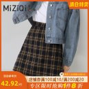 skirt Spring 2021 S M L XL Yellow and black Short skirt commute Natural waist A-line skirt lattice 18-24 years old DDD7.27-2288888 More than 95% Mizi banner polyester fiber Korean version Polyethylene terephthalate (PET) 98% polyurethane elastic fiber (spandex) 2% Pure e-commerce (online only)
