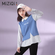 Sweater / sweater Spring 2021 S M L XL Long sleeves routine Socket Fake two pieces routine Straight cylinder commute letter 25-29 years old 81% (inclusive) - 90% (inclusive) Mizi banner Simplicity cotton Cotton 84.9% polyester 15.1% Pure e-commerce (online only)