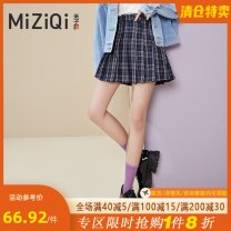 skirt Autumn 2020 S M L XL Blue lattice Short skirt commute Natural waist Pleated skirt lattice Type A 18-24 years old XX8.16-43 91% (inclusive) - 95% (inclusive) other Mizi banner polyester fiber Korean version Polyester 95% viscose (viscose) 5% Pure e-commerce (online only)