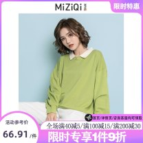 Sweater / sweater Spring 2021 S M L Long sleeves routine Socket singleton  routine Polo collar easy commute routine Color matching 18-24 years old 81% (inclusive) - 90% (inclusive) Mizi banner Korean version cotton YY12.27.5 Splicing cotton Cotton liner Cotton 84.9% polyester 15.1%