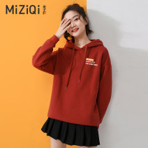 Sweater / sweater Spring 2021 S M L Long sleeves routine Socket singleton  Plush Hood easy commute routine Cartoon animation 18-24 years old 81% (inclusive) - 90% (inclusive) Mizi banner Korean version cotton HJ9.29-7 Cotton liner Cotton 84.9% polyester 15.1% Pure e-commerce (online only)