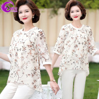 Middle aged and old women's wear Summer 2021 XL 2XL 3XL 4XL fashion T-shirt easy Two piece set Broken flowers 40-49 years old Socket thin Crew neck routine routine Ziji polyester Polyester 100% 96% and above Pure e-commerce (online only) 3 / 5 sleeve