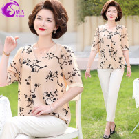 Middle aged and old women's wear Summer 2021 XL 2XL 3XL 4XL fashion suit easy Two piece set Broken flowers 40-49 years old Socket thin V-neck routine routine Ziji polyester Polyester 100% 96% and above Pure e-commerce (online only)