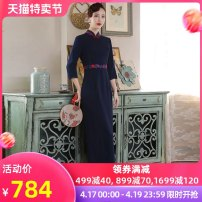 cheongsam Winter of 2018 S M L XL XXL XXL three quarter sleeve long cheongsam ethnic style Low slit daily Round lapel Solid color Over 35 years old Embroidery A1803 Doriki polyester fiber Polyethylene terephthalate (PET) 98% polyurethane elastic fiber (spandex) 2% Pure e-commerce (online only)