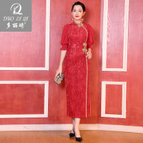 cheongsam Winter 2020 Customized s ml XL XXL XXL Custom red Short sleeve long cheongsam Retro Low slit wedding Solid color Over 35 years old Nail bead A2736 Doriki polyester fiber Polyester 100% Exclusive payment of tmall 96% and above