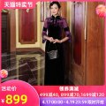 cheongsam Autumn of 2019 S M L XL XXL XXL Purple customization three quarter sleeve long cheongsam Retro High slit daily Oblique lapel Solid color Over 35 years old Order drill Doriki polyester fiber Polyester fiber 91.8% polyurethane elastic fiber (spandex) 8.2% Pure e-commerce (online only)