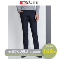 Western-style trousers Hodo / red bean Fashion City S4 29 30 31 32 33 34 35 36 38 40 trousers Polyester 69% viscose (viscose) 30% polyurethane elastic (spandex) 1% Slim fit Autumn of 2019