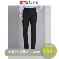 Western-style trousers Hodo / red bean Business gentleman Black Navy 30 32 40 31 35 36 33 34 38 29 HMDJF1K1001 - trousers Polyester 89.8% polyurethane elastic fiber (spandex) 10.2% Slim fit spring go to work middle age Business Casual Spring of 2019 polyester fiber 80% (inclusive) - 89% (inclusive)