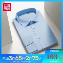 shirt Business gentleman Hodo / red bean 38 39 40 41 42 43 W1 P1 G1 B1 routine square neck Long sleeves Self cultivation go to work HWG5C8407· youth Cotton 65.9% polyester 34.1% Business Casual Autumn of 2019