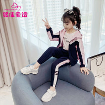 suit Mingjia fairy tales Sweet pink forest green, fashionable and comfortable 110cm 120cm 130cm 140cm 150cm 160cm female spring and autumn Long sleeve + pants 2 pieces routine There are models in the real shooting Zipper shirt No detachable cap other other CFCFCFCFP9306TZ506 other Polyester 100%