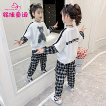 suit Mingjia fairy tales Black and white, elegant, fashionable and comfortable 110cm 120cm 130cm 140cm 150cm 160cm female spring and autumn Long sleeve + pants 2 pieces routine There are models in the real shooting Socket nothing other other W1106TZ007 other Other 100% Spring 2021