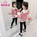 suit Mingjia fairy tales Red and white stripes, black and white stripes, fashionable and comfortable 110cm 120cm 130cm 140cm 150cm 160cm 170cm female spring and autumn Long sleeve + pants 2 pieces routine There are models in the real shooting Socket nothing other other W1102TZ029 other Spring 2021