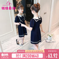 Dress female Mingjia fairy tales 110cm 120cm 130cm 140cm 150cm 160cm Polyester 100% summer Long sleeves other other A-line skirt other Summer 2021 3 years old, 4 years old, 5 years old, 6 years old, 7 years old, 8 years old, 9 years old, 10 years old, 11 years old, 13 years old, 14 years old