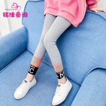 trousers Mingjia fairy tales female 110cm 120cm 130cm 140cm 150cm 160cm spring and autumn trousers Korean version There are models in the real shooting Leggings Leather belt middle-waisted Don't open the crotch other Spring 2021