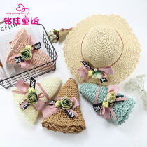 Hat One size fits all (52-54cm) Headgear Mingjia fairy tales หญิง Beige, light pink, light coffee, light green, light coffee, light pink The recommended age is about 5-12 years old ปีกกว้าง 18MZ049
