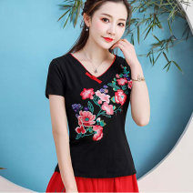 T-shirt M. L, XL, 2XL, 3XL, 4XL, 5XL, one size Summer 2021 Short sleeve Crew neck Self cultivation Regular routine commute cotton 31% (inclusive) - 50% (inclusive) 18-24 years old literature originality Plants and flowers Printing, embroidery