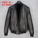 leather clothing MKEKEM Fashion City black M,L,XL,2XL,3XL,4XL,5XL routine Leather clothes Baseball collar Slim fit zipper winter Travel? youth Sheepskin and wool tide Rib hem