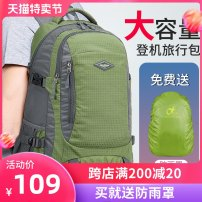 Backpack 36L (inclusive) - 55L (inclusive) For men and women General camping / hiking yes nylon Autumn 2015