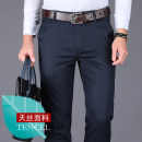 Casual pants Teng Pai Business gentleman 29 30 31 32 33 34 35 36 37 38 40 42 thin trousers go to work easy Micro bomb spring middle age Business Casual 2021 middle-waisted Straight cylinder Pocket decoration No iron treatment Solid color other cotton Spring 2021 Pure e-commerce (online only)