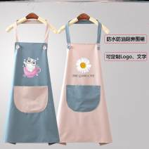 apron Sleeveless apron waterproof other other Average size Waterproof apron Other brands no Solid color