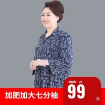 Middle aged and old women's wear Summer 2021 Happiness shirt easy singleton  Decor 50-59 years old Cardigan moderate Polo collar routine routine Bmchar / Baimei beauty fold cotton Cotton 65% polyethylene terephthalate (polyester) 35% 51% (inclusive) - 70% (inclusive) Single breasted