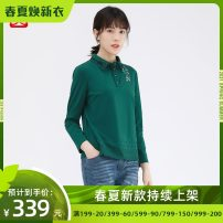 Middle aged and old women's wear Spring 2020 Green carmine M L XL 2XL 3XL 4XL ethnic style T-shirt easy singleton  Flower and bird pattern 40-49 years old Socket thin Polo collar routine KPA16211 Sunflower cotton Cotton 93% polyurethane elastic fiber (spandex) 7% 91% (inclusive) - 95% (inclusive)