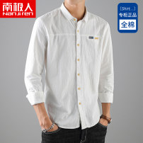 shirt Youth fashion NGGGN M L XL 2XL 3XL routine Pointed collar (regular) Long sleeves standard Other leisure autumn NJRCSCSCSZB-392079 youth Cotton 100% Youthful vigor 2020 other Linen Autumn 2020 No iron treatment cotton other Pure e-commerce (online only) More than 95%