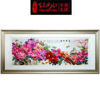 Suzhou embroidery 170X60;208cmX88cm210cmx80cm;248cmX108cm160X60;198cmX88cm Modern Chinese style Flat needle embroidery Art decoration Ancient Wu Nu Hong eighty thousand eight hundred and fifty-six