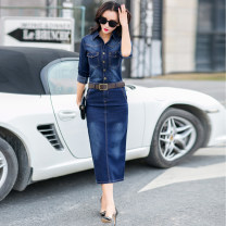 Dress Spring 2020 Color belt S,M,L,XL,2XL,3XL longuette singleton  Long sleeves commute Polo collar High waist Solid color Single breasted One pace skirt routine Others 25-29 years old Type H Korean version 31% (inclusive) - 50% (inclusive) Denim cotton