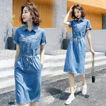 Dress Summer 2021 blue S,M,L,XL,2XL,3XL Middle-skirt singleton  Short sleeve commute Polo collar High waist Solid color Socket One pace skirt other Type H Korean version Pocket, lace up, stitching 51% (inclusive) - 70% (inclusive) Denim cotton