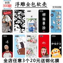 Mobile phone cover / case Huawei Cartoon HWI-al00 nova2s Protective shell silica gel