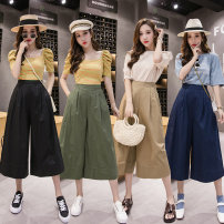 Casual pants Khaki, army green, blue, black Average size Spring 2021 Cropped Trousers Wide leg pants High waist Versatile Thin money 25-29 years old 81% (inclusive) - 90% (inclusive) cotton pocket polyester fiber