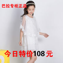 Dress white Other / other female 120cm 130cm 140cm 150cm 160cm 165cm Cotton 100% summer college Skirt / vest Solid color Pleats Class B