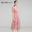 Dress Summer 2021 Neon pink 155/36/S 160/38/M 165/40/L 170/42/XL 175/44/XXL Mid length dress singleton  Short sleeve commute stand collar High waist Solid color Socket A-line skirt routine Others 35-39 years old Type X Bblluuee / pink and blue wardrobe lady Lace 511L575 More than 95% nylon