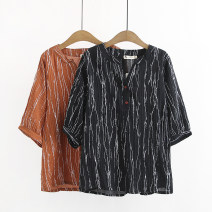 Middle aged and old women's wear Summer 2021 XL [suggested 110-135 kg], 2XL [suggested 135-155 kg], 3XL [suggested 155-175 kg], 4XL [suggested 175-195 kg] leisure time suit easy Two piece set stripe Socket ultrathin V-neck routine routine Other / other Button Cotton, hemp