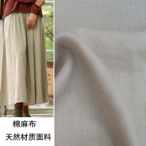 Fabric / fabric / handmade DIY fabric flax Khaki, 14 yuan and a half meter price, one meter for two and so on Loose shear piece Solid color printing and dyeing clothing Countryside 51% (inclusive) - 60% (inclusive)