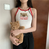 Vest sling Summer 2021 Bear sling Average size singleton  have cash less than that is registered in the accounts Self cultivation other other other 18-24 years old 31% (inclusive) - 50% (inclusive) other Make old