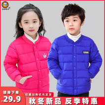 Cotton padded jacket neutral nothing Cotton 96% and above Yimi sunshine thickening Single breasted There are models in the real shooting Cartoon animation blending Class C Crew neck Polyamide fiber (nylon) 100% Cotton liner Polyamide fiber (nylon) 100% 2, 3, 4, 5, 6, 7, 8, 9, 10, 11