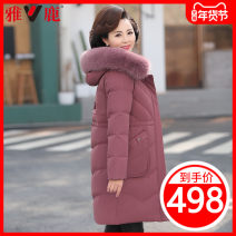 Middle aged and old women's wear Winter 2020 fashion Down Jackets easy singleton  Solid color 40-49 years old Cardigan thickening Hood Medium length routine Yaloo / Yalu pocket polyester Polyester 100% 96% and above zipper White duck down 81% - 90%