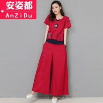 jacket Summer 2020 M L XL XXL Red [two piece suit] Navy [two piece suit] AZD20A9008 Anzido hemp Cotton 67.7% flax 32.3% Pure e-commerce (online only)