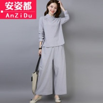 jacket Autumn of 2018 M L XL 2XL White [two piece suit] gray [two piece suit] AZD18C6109 Anzido Cotton 61.8% flax 38.2% Pure e-commerce (online only)