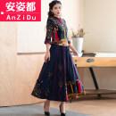 jacket Autumn of 2019 L XL 2XL 3XL 4XL 5XL Navy [two piece suit] Anzido Cotton 55% flax 45% Pure e-commerce (online only)