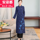 Dress Autumn 2020 M L XL Mid length dress Two piece set Long sleeves commute stand collar middle-waisted Decor Socket A-line skirt routine Others 35-39 years old Type A Anzido Retro 51% (inclusive) - 70% (inclusive) cotton Cotton 67.7% flax 32.3% Pure e-commerce (online only)