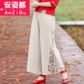 Casual pants Off white Average size Summer of 2019 trousers Wide leg pants Natural waist commute routine AZD19B9451 Anzido ethnic style Embroidery Cotton 98% flax 2% Pure e-commerce (online only)