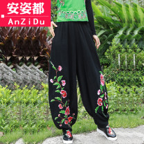Casual pants black Average size Autumn of 2019 trousers Knickerbockers Natural waist commute routine 25-29 years old AZD19B1291 Anzido ethnic style Embroidery Flax 62% cotton 38% Pure e-commerce (online only)