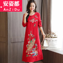 Dress Autumn of 2019 Rose red S M L XL 2XL 3XL Mid length dress singleton  Long sleeves commute Crew neck Loose waist Animal design Socket A-line skirt routine Others 35-39 years old Type H Anzido ethnic style Embroidered button with resin fixation AZD19B1028 51% (inclusive) - 70% (inclusive) hemp
